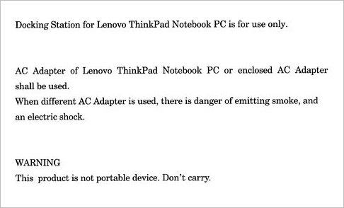 Lenovo manual insert