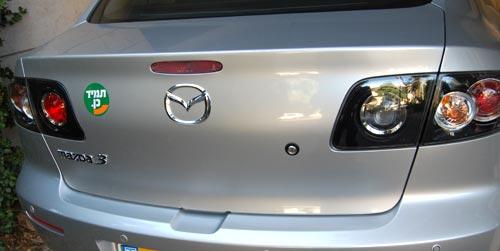 New Mazda 3 trunk door