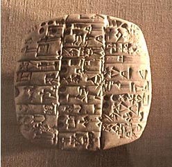 Early Writing on a Mesopotamian tablet