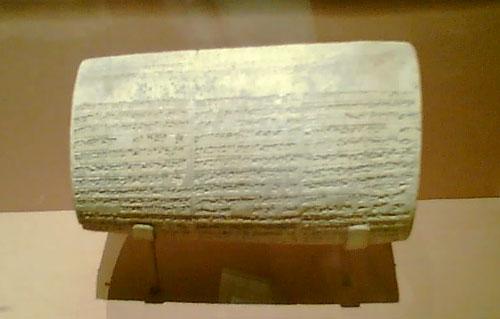 Babylonian Cuneiform Cylinder