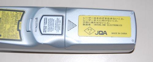 NEC LCD Projector remote control