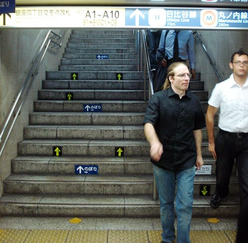 Asymmetric Staircase at Ginza underground station, Tokyo
