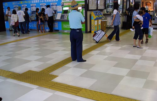 Tactile Strip in railroad station in Kurashiki, Japan
