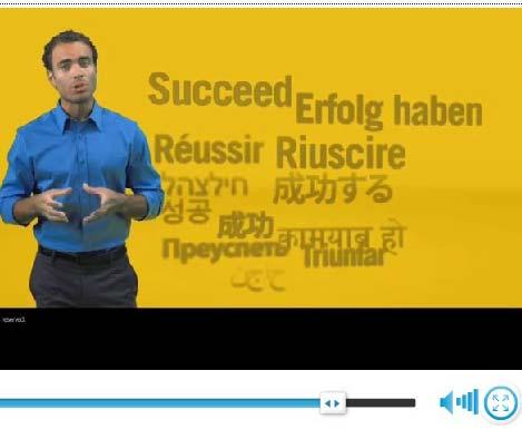 Rosetta Stone Error