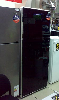 Amcor A7BC refrigerator