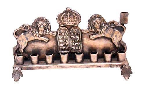 19th century Hanukkiah