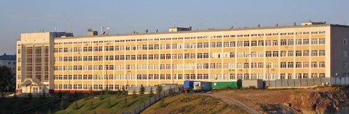 The Physics and Mathematics faculty building of Bashkir State University