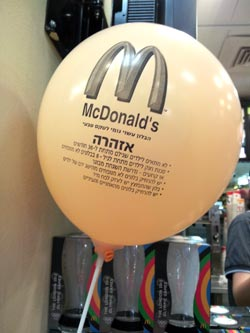 Balloon seen at a McDonalds restaurant