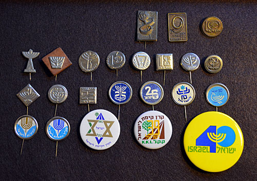 Israeli independence day lapel pins