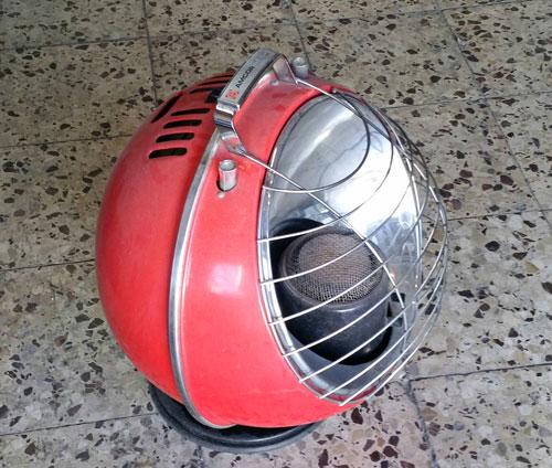 Googie Kerosene Heater